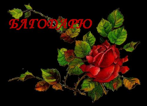 0_a151a_37fc8f4c_L (400x288, 217Kb)