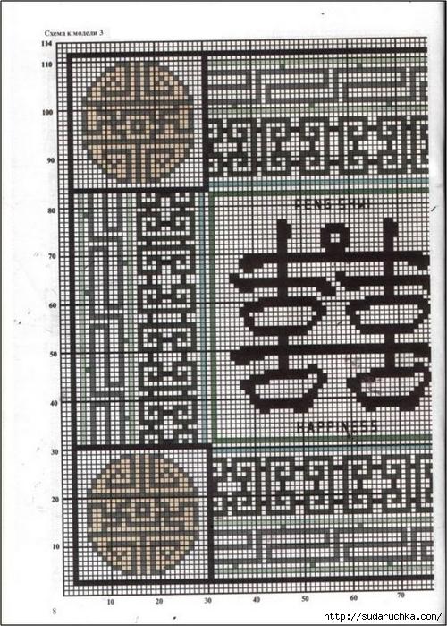08 (500x700, 334Kb)