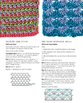 Журнал Crochet 1200, 1 часть