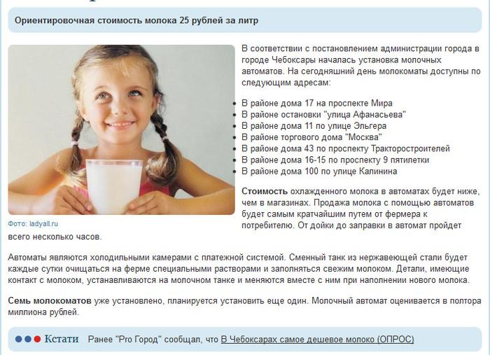 Ashampoo_Snap_2013.07.20_13h52m43s_002_ (700x507, 428Kb)