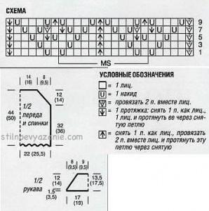 zhaket_shemy_456-298x300 (298x300, 32Kb)
