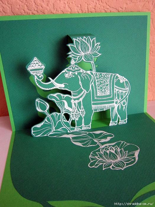 3d-открытка Зелёный Слон, автор Shraddha (1) (525x700, 337Kb)