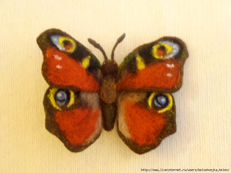 Волховская Бабочка галстуНаборы Набор Листья орхидея иБабочка