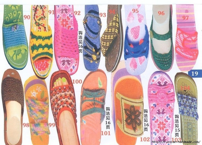Вязаная крючком летняя обувь. Схемы (9) (700x503, 338Kb)
