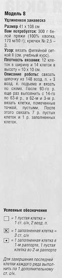 9+ (123x549, 60Kb)