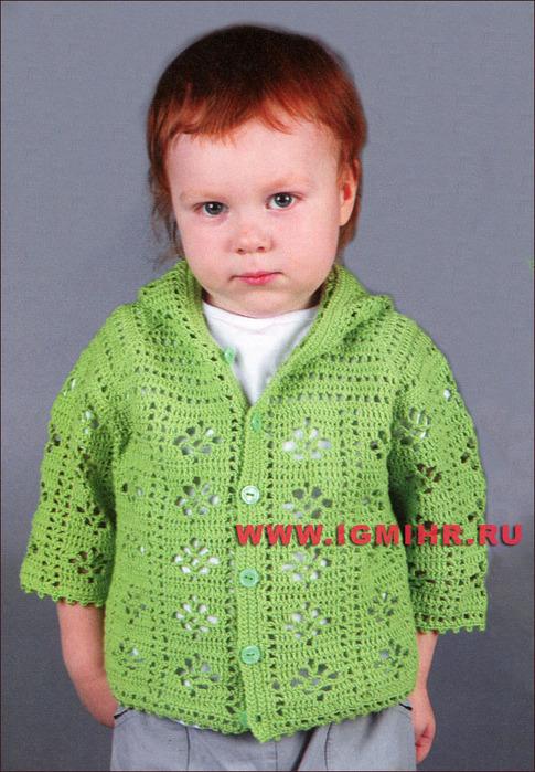 Зеленый ажурный жакет с