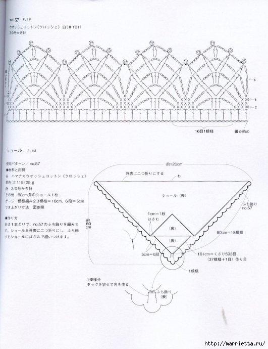 Летний топик крючком для маленькой девочки. Схемы (19) (531x690, 174Kb)