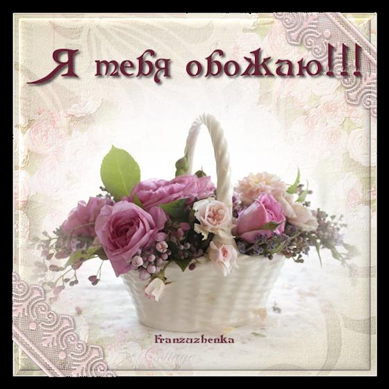 Изображение15 (560x560, 555Kb)