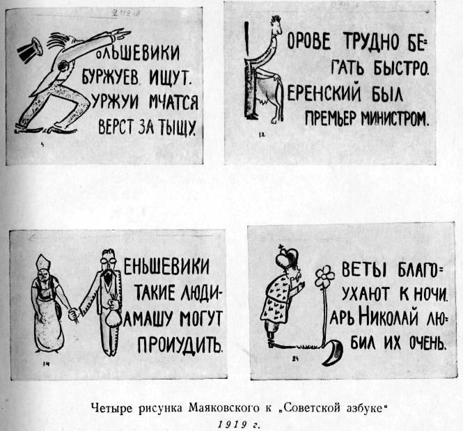 под каким знаком родился сталин