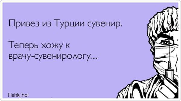 1374306400_prikolnye-atkrytki-21 (600x334, 32Kb)