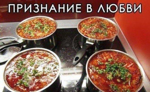 1373302209_novye-prikoly-21 (620x382, 72Kb)