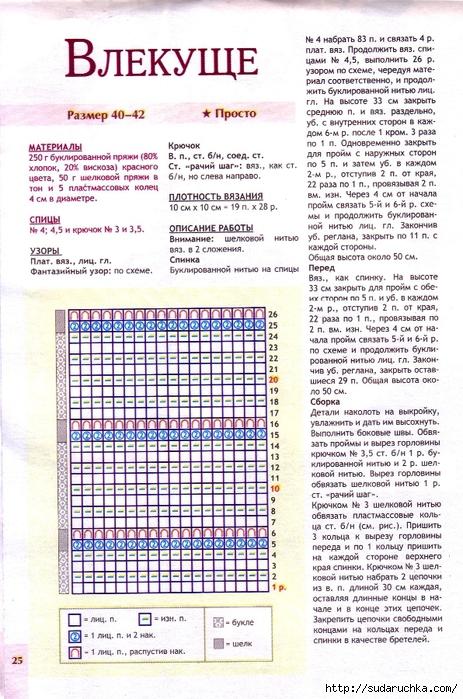 scan 27 (463x700, 349Kb)
