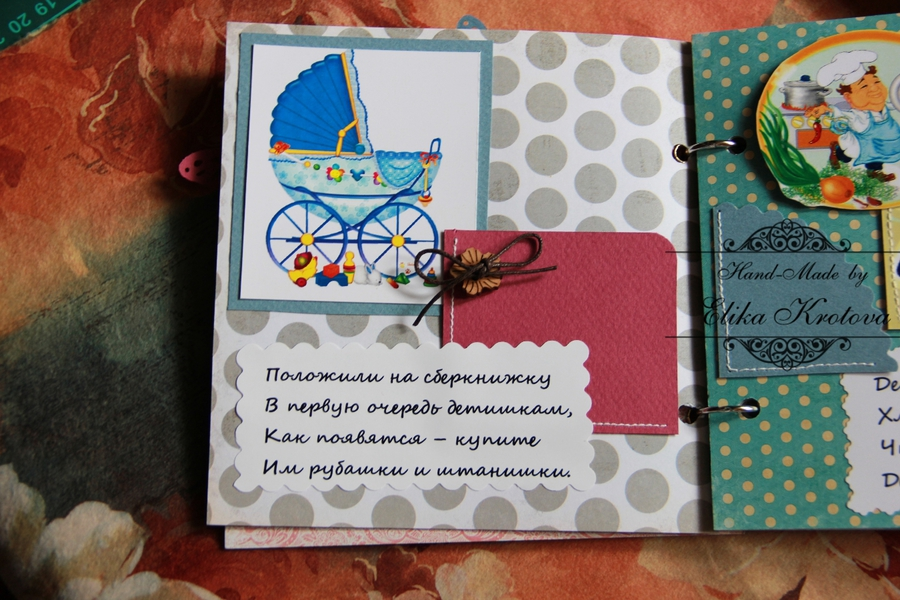 Оригинальные и прикольные подарки на свадьбу молодоженам 79