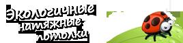 logo (268x64, 23Kb)