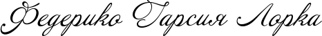 4036154_4maf_ru_pisec_2013_07_22_183816 (466x52, 8Kb)