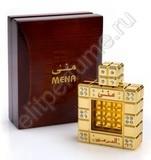compact_arabskie_duhi_mena (151x160, 15Kb)