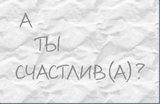 1374531745_cschast_e (230x150, 5Kb)