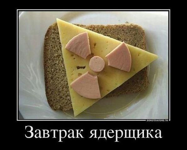 IMG_2013623_21649 (595x480, 37Kb)
