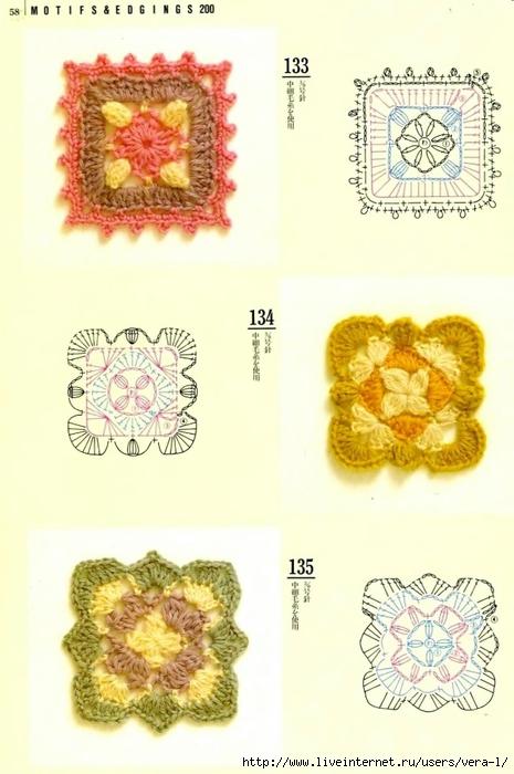 Описание: Пользователи скачавшие схема крючком цветы в квадрате, также смотрели похожие страницы.