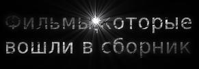 cooltext1126239321 (291x102, 29Kb)