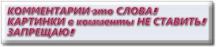 c73ad8507426 (436x95, 14Kb)