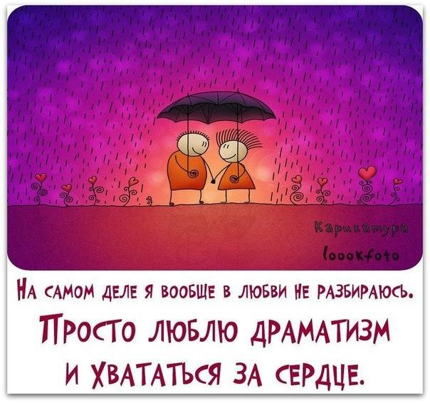 1374518970_frazki-18 (604x566, 193Kb)