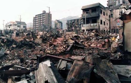 Китай  - землетрясение 6,6 бал. (440x277, 109Kb)