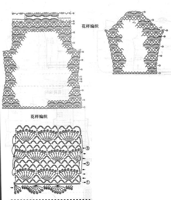 eRQ-r8Z6ks4 (596x700, 101Kb)