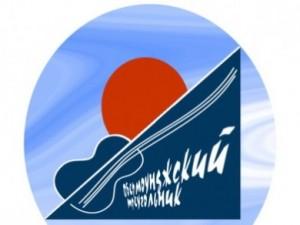 Обермоунджский треугольник
