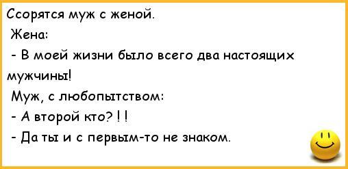 3180456_anekdotianekdotiprosemuanekdotiprojenimyjei289690 (508x247, 19Kb)