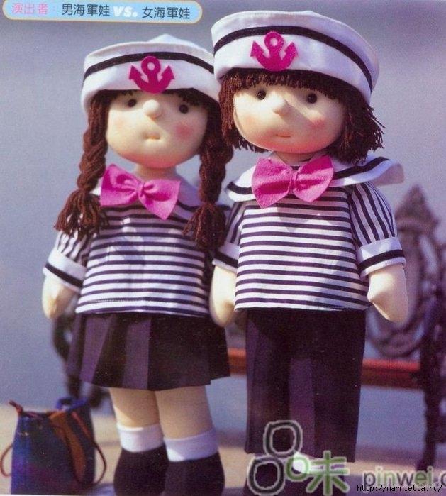 Замечательные куколки из капрона. Идеи и выкройки (26) (629x699, 228Kb)