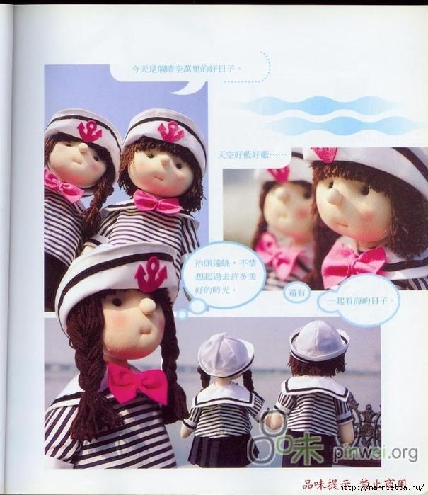 Замечательные куколки из капрона. Идеи и выкройки (35) (605x700, 289Kb)
