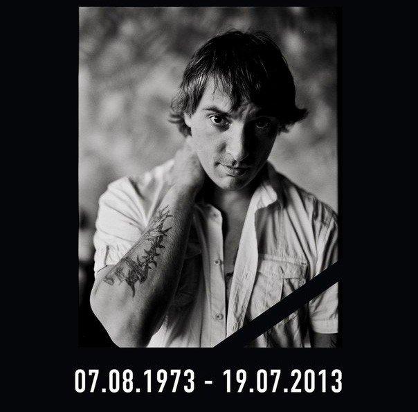 День памяти Михаила Горшенёва