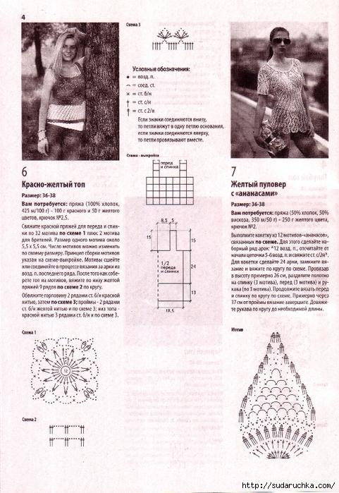 scan 14 (481x700, 333Kb)