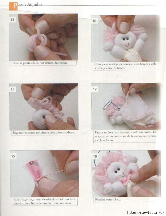 сшить куклу. журнал с выкройками (32) (539x700, 220Kb)