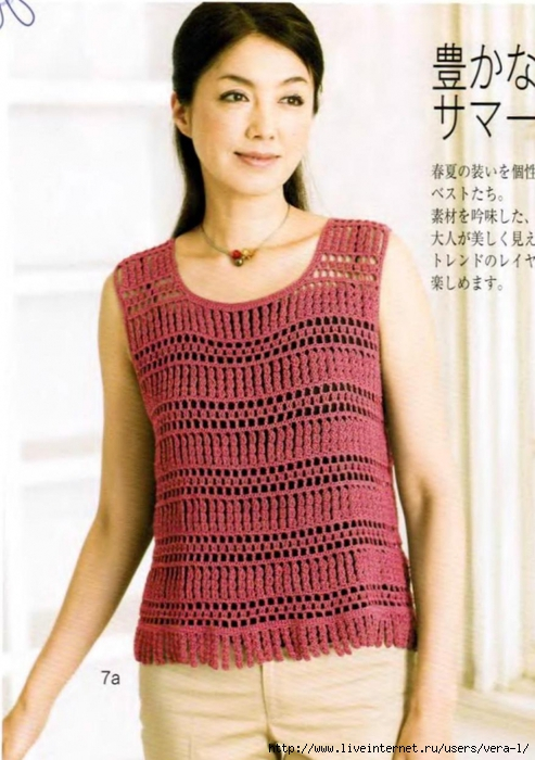 5038720_Lets_knit_series_NV80108_2010_spkr_10_1_ (493x700, 240Kb)
