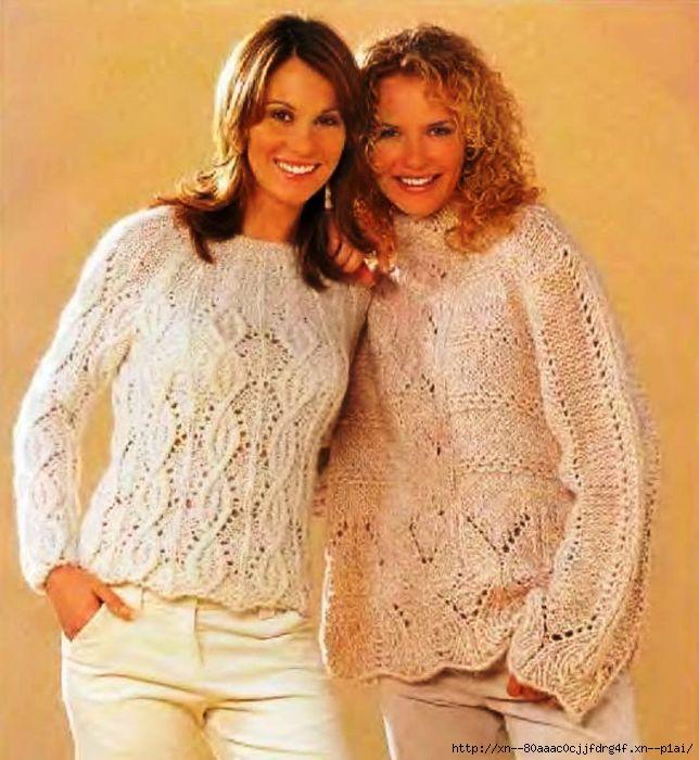 Два ажурных пуловера