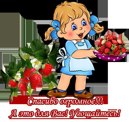 proxy_imgsmail_ru (440x417, 214Kb)