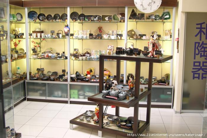 бизнес план магазина посуды/1374691174_magazin_posuduy (700x469, 176Kb)