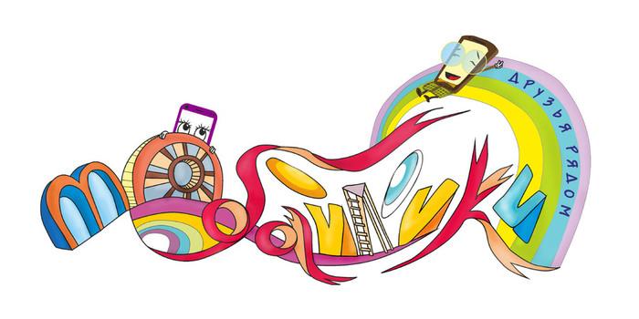 Детская социальная сеть Мобайлики (700x350, 74Kb)