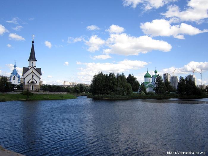 Парк Городов Героев СПб (2) (700x525, 274Kb)