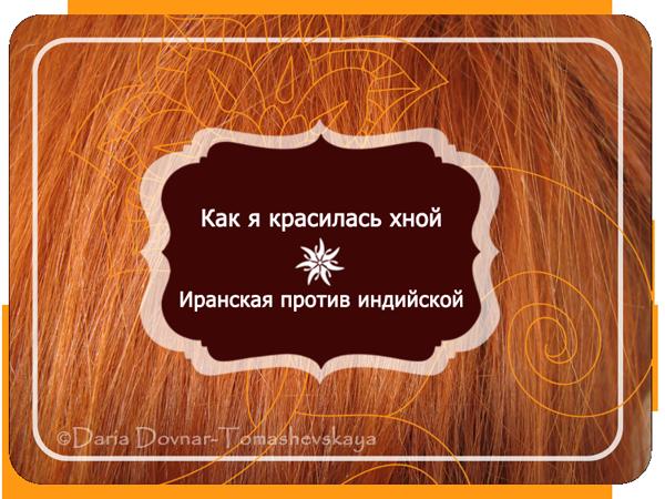 1373608_IMG_3008 (600x450, 492Kb)