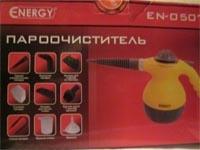 Пароочиститель Energy EN-0507 ручной 1(2) (200x150, 36Kb)
