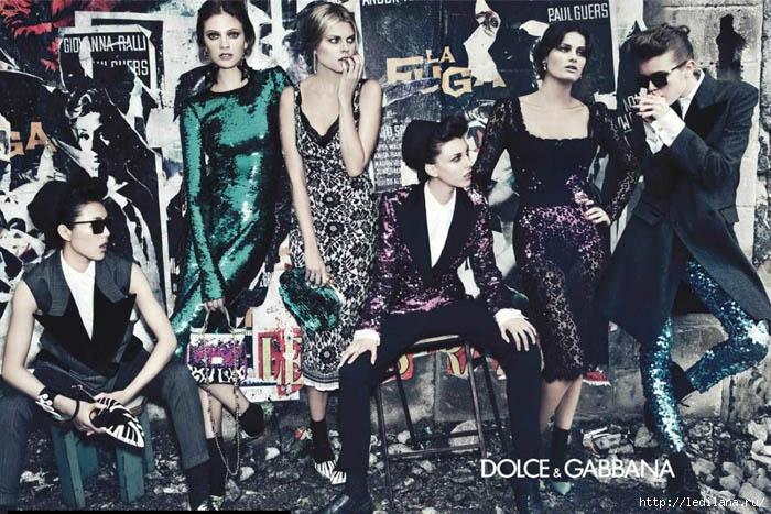 3925311_Dolce__Gabbana (700x467, 273Kb)