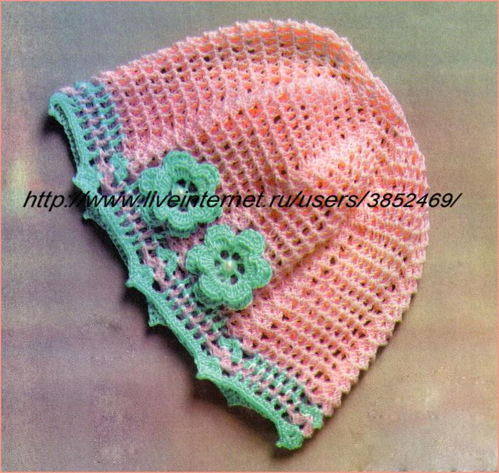 шапочка розовая (700x663, 241Kb)
