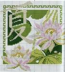Превью StitchArt-lotos1 (629x700, 531Kb)
