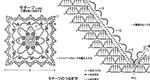 Превью 001d (700x373, 196Kb)