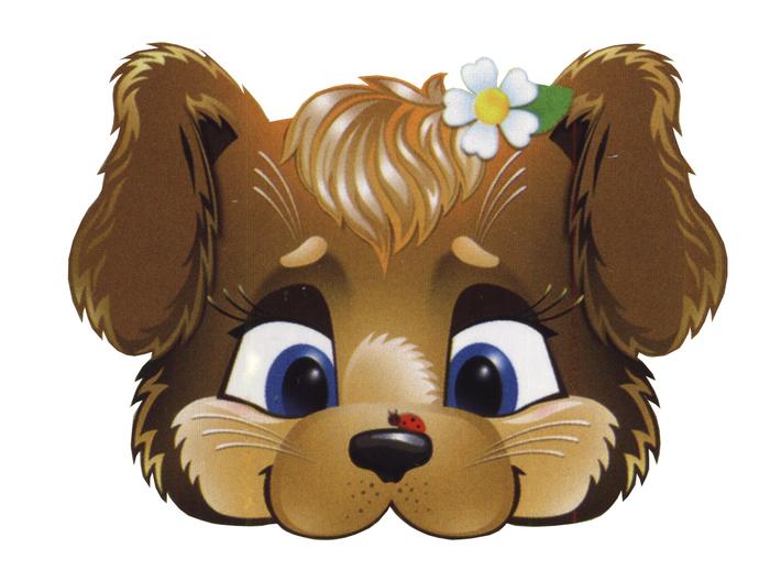 Собака1 (700x518, 306Kb)