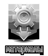 mat (154x180, 23Kb)