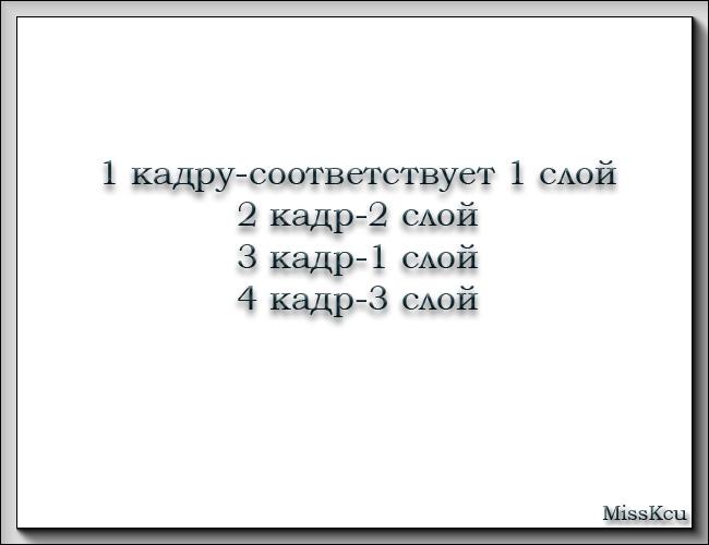 13 (650x500, 98Kb)